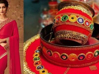 Karwa Chauth 2021 : शादीशुदा जीवन को सुखद बनाने के लिए राशि के अनुसार चुनें कपड़ों का रंग