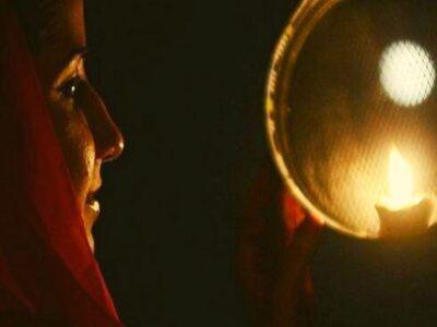 Karwa Chauth 2021 : कब है करवाचौथ व्रत, जानें चंद्रोदय का समय और छलनी से चांद देखने की वजह