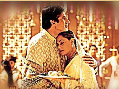 Karwa Chauth 2021 Wishes : अमिताभ बच्चन से पंकज त्रिपाठी तक, बॉलीवुड सेलेब्स ने दी फैंस को शुभकामनाएं