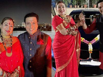 Karwa Chauth Gift : गोविंदा ने करवा चौथ पर पत्नी को गिफ्ट की कार, सरप्राइज देखकर खुश हुईं सुनीता