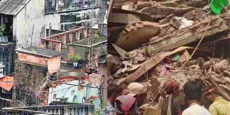 Kolkata Building Collapsed: कोलकाता में दुर्गा पूजा के दौरान हादसा, मकान का एक हिस्सा ढहने से 1 की मौत और 4 घायल