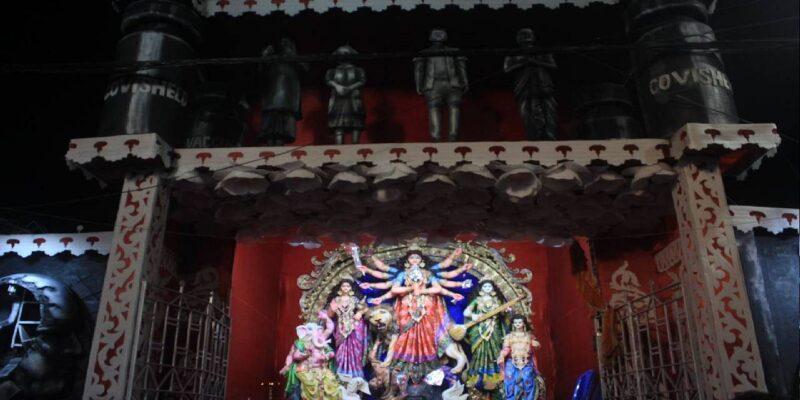 Kolkata Durga Puja: कोलकाता में दुर्गा पूजा के दौरान नहीं लगेंगी कोरोना वैक्सीन, 4 दिनों तक बंद रहेगा वैक्सीनेशन