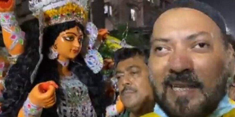 Kolkata Durga Puja: कोलकाता में मुस्लिम समुदाय ने पेश की मिसाल, दुर्गा पूजा के आयोजन में हिंदु परिवारों के साथ मिलकर बंटाया हाथ