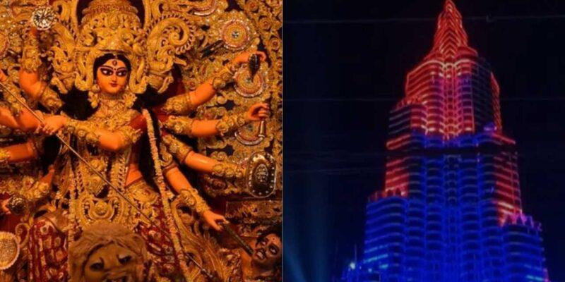 Kolkata Durga Puja: कोलकाता में बनी दुनिया की सबसे ऊंची इमारत 'बुर्ज खलीफा', 40 KG ज्वेलरी पहन विराज रही हैं 'मां दुर्गा'