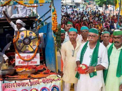 Lakhimpur Kheri Violence: SKM ने निकाली मृतक किसानों की अस्थि 'कलश यात्रा', बड़ी संख्या में समर्थन मिलने का किया दावा