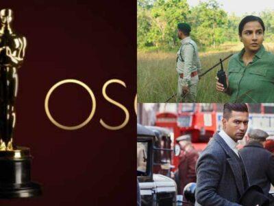 Oscars 2022 के लिए शॉर्टलिस्ट हुई 'शेरनी' और 'सरदार उधम', इस फिल्म पर भी टिकी निगाह....