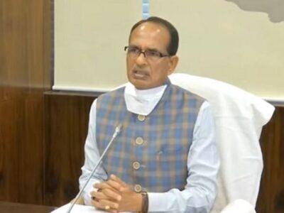 MP: CM शिवराज ने किसानो के अकाउंट में 1540 करोड़ किए ट्रांसफर, कहा- 'देश किसानों का ऋणी है,आप अन्नदाता और भाग्यविधाता हैं'