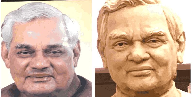 MP: देवास में CM शिवराज से पहले ही अटल जी की प्रतिमा का युवक ने किया अनावरण, मूर्ति से कपड़ा हटाकर पहनाई फूल माला; बवाल