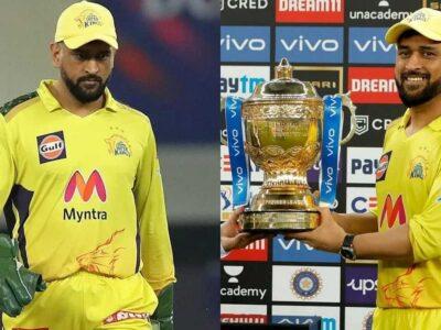 IPL 2021 फाइनल में एमएस धोनी ने की दो बड़ी गलतियां, फिर भी CSK को बनाया चौथी बार चैंपियन, ये है मामला