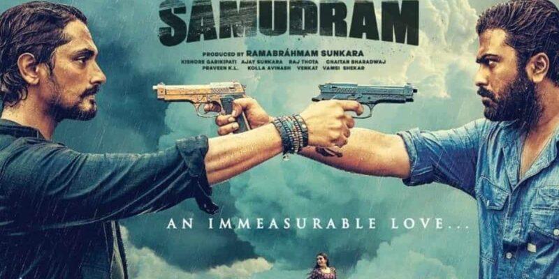 Maha Samudram Movie Review : बेहतरीन अभिनय के बावजूद औसत ही नजर आती है महा समुद्रम