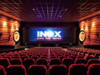 Maharashtra: थिएटर फिर से खुलने के मौके पर सिनेमा प्रेमियों को मिल रहे हैं फ्री मूवी टिकट, जानें कहां और कैसे उठा सकते हैं फायदा