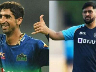 पाकिस्तान के युवा गेंदबाज शहनावाज दहानी महेंद्र सिंह धोनी के बड़े फैन हैं. रविवार को जब दोनों टीमों का सामना तो दहानी को अपने इस आदर्श से मिलने का मौका मिला. उन्होंने सोशल मीडिया पर इसकी जानकारी दी. धोनी के साथ फोटो साझा करते हुए इसके कैप्शन में लिखा, 'क्या रात थी हमारे लिए. पाकिस्तान की जीत के लिए बहुत ख़ुशी है और मेरे सपनों के खिलाड़ी में से एक एमएस धोनी से मिलने का उत्साह को भी कभी भुलाया नहीं जा सकता.'