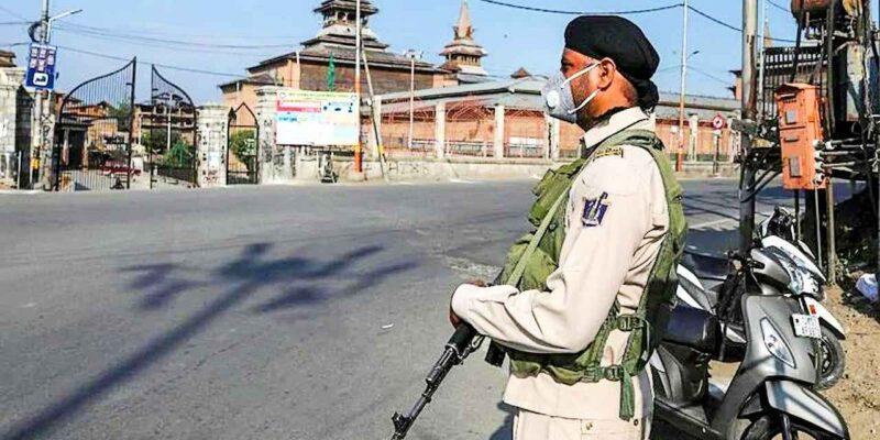 जम्मू कश्मीर पुलिस की बड़ी कार्रवाई, तलाशी अभियान के दौरान भारी मात्रा में मादक पदार्थ बरामद, चार लोग गिरफ्तार
