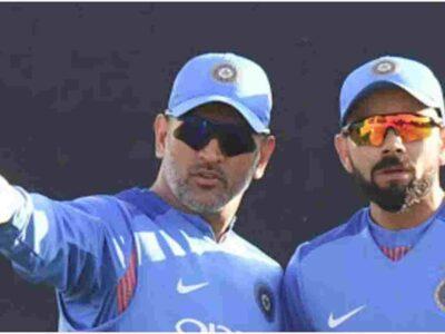 'दिमाग' धोनी का, 'धमाका' कोहली का... T20 वर्ल्ड कप में 'आग' लगाएगी ये जोड़ी, इस दिग्गज ने की बड़ी भविष्यवाणी
