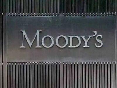Moody's raises outlook for 18 companies, banks;  RIL, TCS, SBI improve ratings
