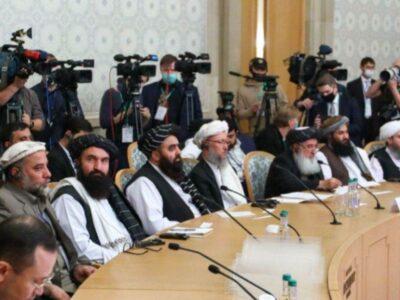 Moscow Format: रूस में भारतीय प्रतिनिधिमंडल से मिले तालिबानी नेता, आर्थिक संबंधों में सुधार सहित कई मुद्दों पर हुई बात
