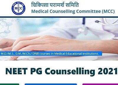 NEET PG Counselling 2021: आ गया नीट पीजी काउंसलिंग का शेड्यूल, mcc.nic.in पर करें रजिस्ट्रेशन