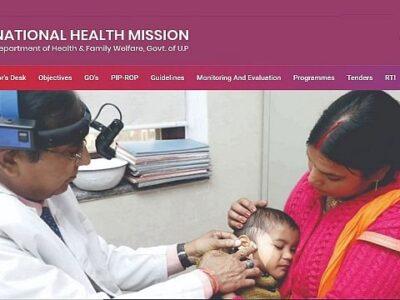 NHM UP Recruitment 2021: यूपी में बंपर भर्ती, 2445 पदों पर स्टाफ नर्स वैकेंसी, यहां करें अप्लाई