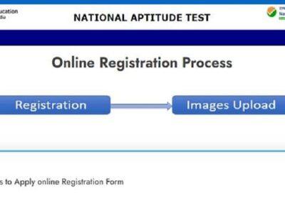 NTA NAT 2021 Registration: नेशनल एप्टीट्यूड टेस्ट के लिए रजिस्ट्रेशन की आखिरी तारीख आज, ऐसे करें अप्लाई