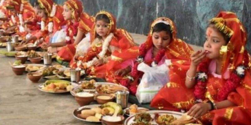 Navratri 2021 : नवरात्रि में कन्या पूजन करते समय इन बातों का रखें ध्यान, हर मनोकामना होगी पूरी