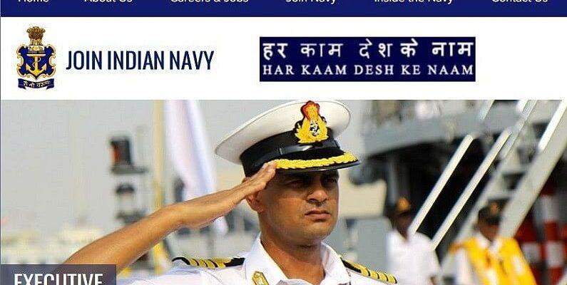 Navy MR Recruitment 2021: इंडियन नेवी में मैट्रिक रिक्रूट के लिए नोटिफिकेशन जारी, 300 पदों पर होगी भर्तियां