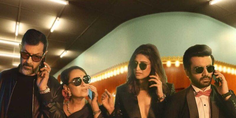 Netflix New Show : कॉल माय एजेंट बॉलीवुड दिखाएगा फिल्म इंडस्ट्री से जुड़े एजेंट्स की कहानी, खुलेंगे कई राज