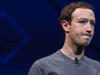 फेसबुक पर फिर नई मुसीबत, UK ने जांच के बाद ठोका 515 करोड़ रुपए का जुर्माना, कहा-कानून से ऊपर कोई नहीं