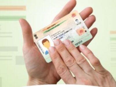 अब मिनटों में पाएं e-Aadhaar, इन 5 आसान स्टेप में करें डाउनलोड, पीवीसी कार्ड का झंझट खत्म