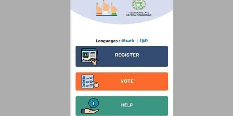 अब अपने मोबाइल फोन से भी दे सकेंगे वोट! जानिए कैसे काम करेगा 'ई-वोटिंग' ऐप
