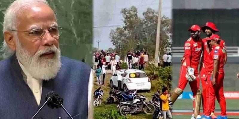 7 अक्टूबर: जनसेवा में पीएम मोदी के 20 साल पूरे, लखीमपुर खीरी और मुंबई ड्रग केस पर अपडेट.. पढ़ें 5 बड़ी खबरें