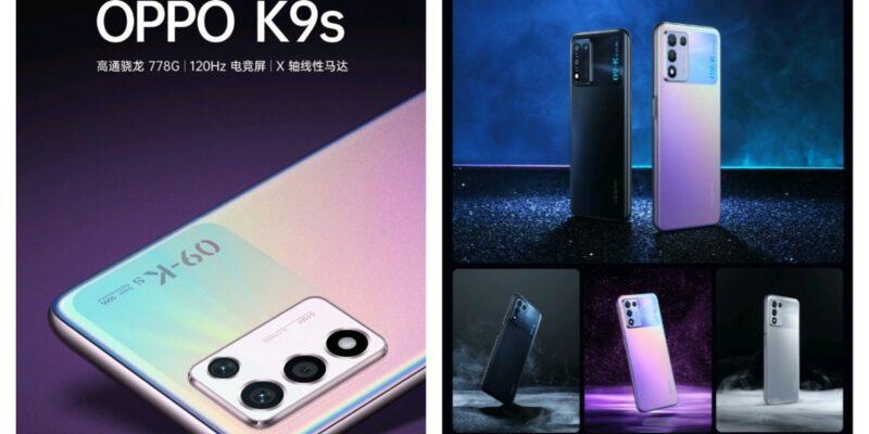 120Hz डिस्प्ले के साथ जल्द लॉन्च होगा Oppo K9s फोन!