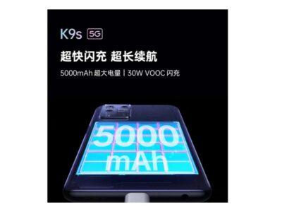 5,000mAh बैटरी 30W VOOC रैपिड चार्जिंग के साथ आएगा Oppo K9s फोन!