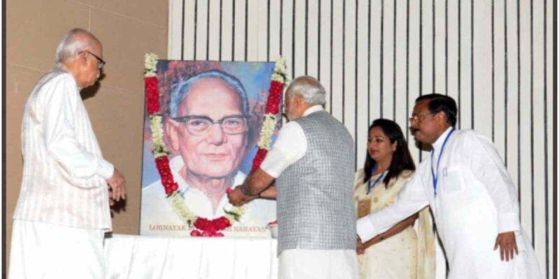 PM मोदी ने जेपी नारायण और नानाजी देशमुख को दी श्रद्धांजलि, बोले- इन्होंने देश के विकास के लिए खुद को समर्पित कर दिया