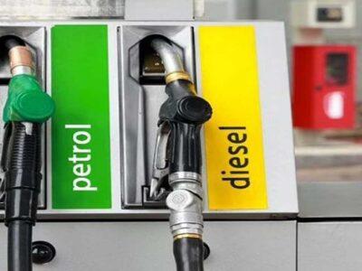 Petrol Diesel Price: दिल्ली में एक लीटर पेट्रोल की कीमत 104 रुपये के पार, डीजल 47 पैसे हुआ महंगा, जानें नए रेट्स