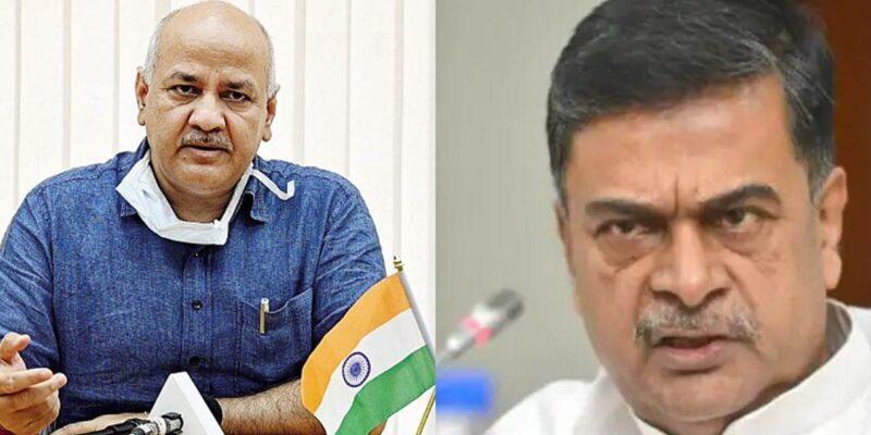 'ऊर्जा मंत्री का बयान गैरजिम्मेदाराना', कोयला संकट की बात को निराधार बताने पर दिल्ली के डिप्टी सीएम मनीष सिसोदिया ने कसा तंज
