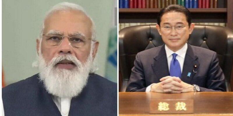 प्रधानमंत्री नरेंद्र मोदी ने जापान के पीएम फुमियो किशिदा से की फोन पर बात, विशेष रणनीतिक और वैश्विक साझेदारी पर जोर