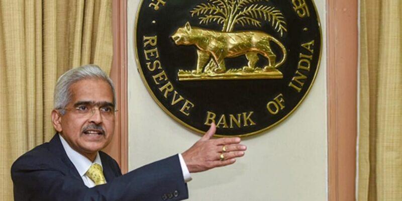 RBI गवर्नर शक्तिकांत दास ने अनाज की कीमतों को लेकर दिया बड़ा बयान