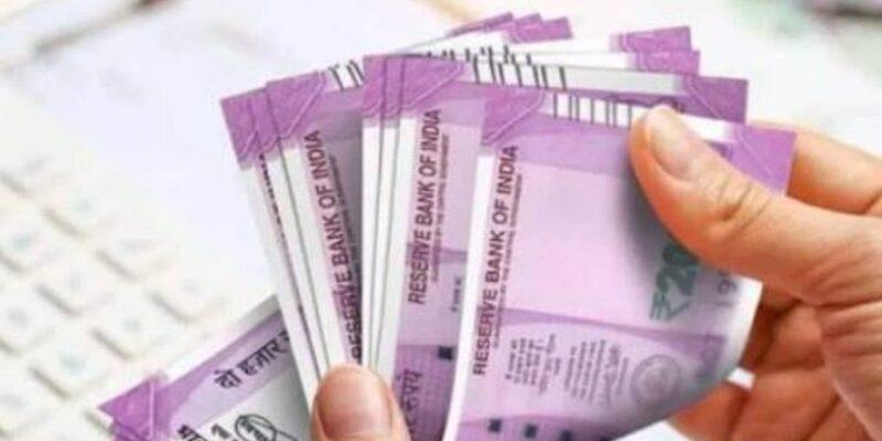 RBI Policy: इन 4 तरीकों से अपनी FD पर बढ़ा सकते हैं रिटर्न, स्कीम में ऐसे जमा करना होगा पैसा