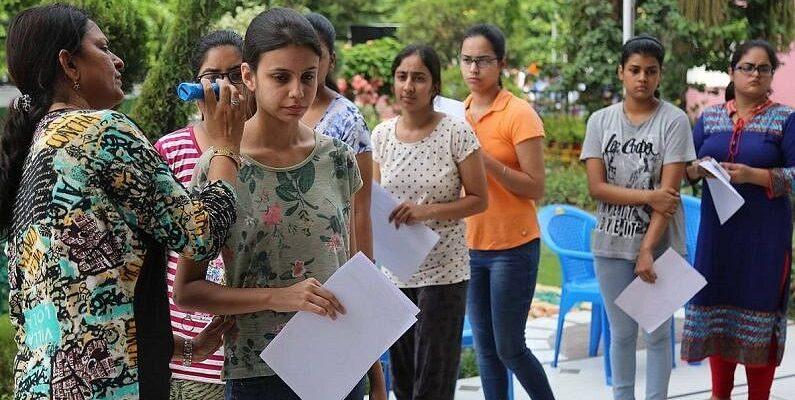 RSMSSB Patwari Exam 2021: पटवारी भर्ती परीक्षा में इन नियमों का करना होगा पालन, देखें ड्रेस कोड की गाइडलाइंस