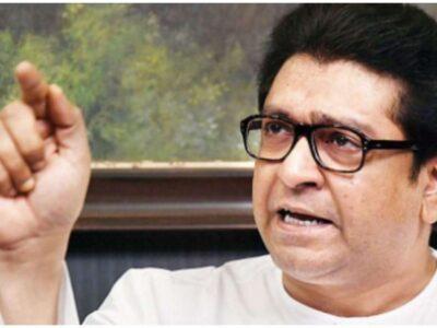 Raj Thackeray Corona Positive: MNS नेता राज ठाकरे कोरोना पॉजिटिव, चेक अप के लिए मुंबई के लीलावती अस्पताल पहुंचे