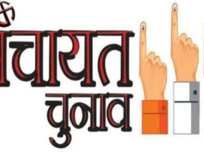 Rajasthan: दूसरे चरण के पंचायत चुनाव में हुआ 57.46 फीसदी मतदान, 5 लाख से ज्यादा वोटर्स ने डाले वोट