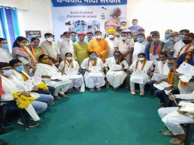 Rajasthan: 100 करोड़ वैक्सीनेशन की उपलब्धि पर BJP ने बढ़ाया स्वास्थ्यकर्मियों का मनोबल, सभी जिलों में किया सम्मानित