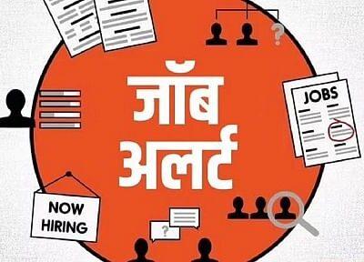 Rajasthan Govt Jobs: राजस्थान में 29000 पदों पर निकलने वाली है वैकेंसी, कर लें इन सरकारी नौकरियों की तैयारी