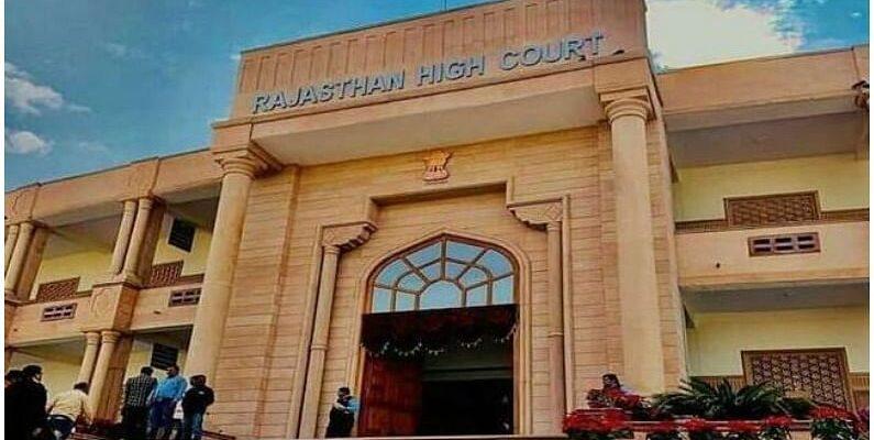 Rajasthan: राजस्थान हाई कोर्ट को मिले पांच नए जज, चीफ जस्टिस सहित अब जजों की संख्या हुई 27
