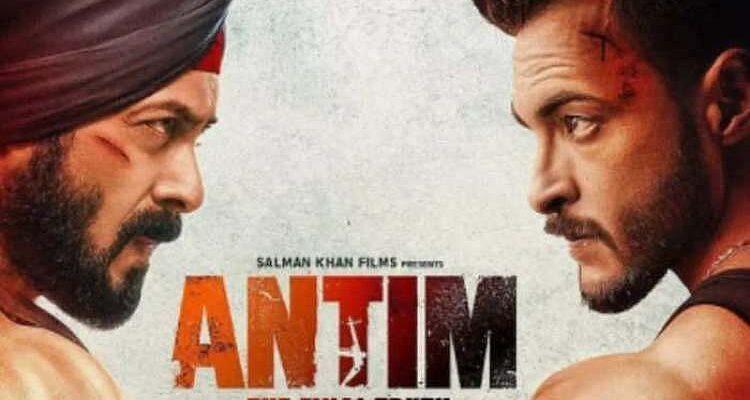 Release Date: सलमान खान और आयुष शर्मा स्टारर 'अंतिम' की रिलीज डेट का हुआ ऐलान, जानें कब देगी थिएटर में दस्तक