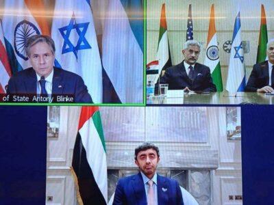 US-UAE और इजरायल के विदेश मंत्रियों के साथ एस जयशंकर की अहम बैठक, एशिया से लेकर जलवायु तक, कई मुद्दों पर चर्चा