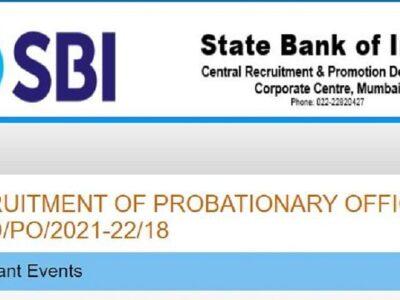 SBI PO Recruitment 2021: स्टेट बैंक में पीओ के लिए आवेदन की आखिरी तारीख नजदीक, 2056 पदों पर होगी भर्तियां