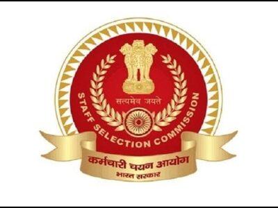 SSC ने जारी किए Delhi Police SI भर्ती पेपर 2 में उम्मीदवारों को मिले अंक, ऐसे करें चेक