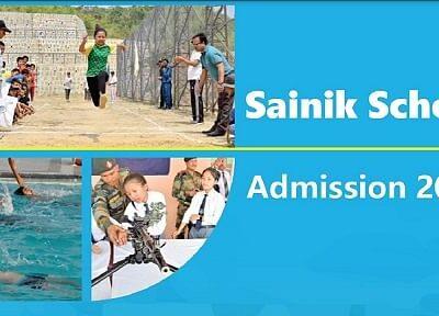 Sainik School admission 2021: सैनिक स्कूल में लेना है एडमिशन? तो यहां जल्द करें अप्लाई, आखिरी मौका