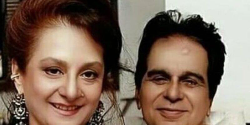 दिलीप कुमार के निधन के बाद पहली बार अपने प्यार पर बोलीं सायरा बानो, हम आखिर तक साथ-साथ चलेंगे...